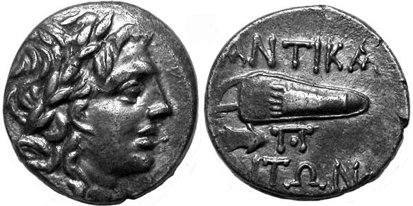 Аполлон на серебняной драхме Митридата VI Евпатора