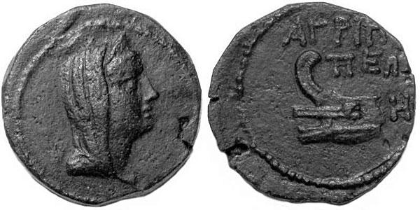 На монетах города Агриппии, богиня изображена в диадеме с наброшенным покрывалом