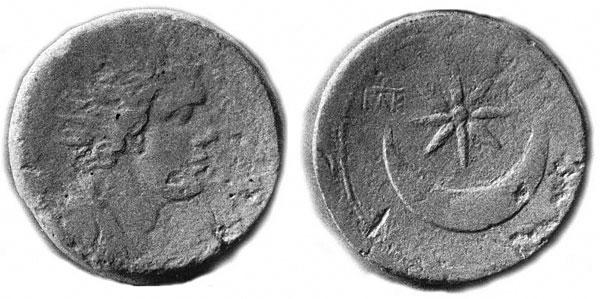 Гелиос на боспорских монетах