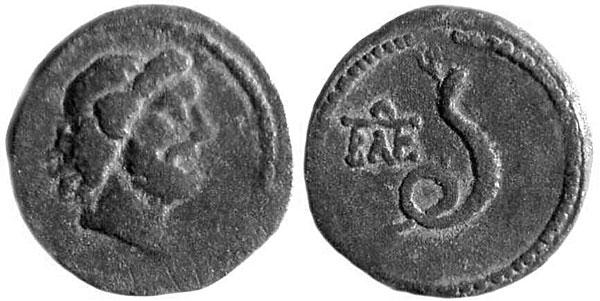 Зевс-Амон на аверсе медной монеты Боспорского царства начала I в. н.э.