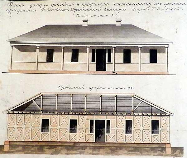 Фрагмент плана дома 1816 г.